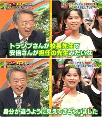 池上彰 子役1.PNG
