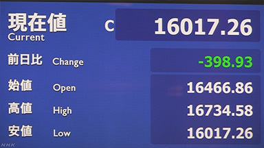 16017円.jpg