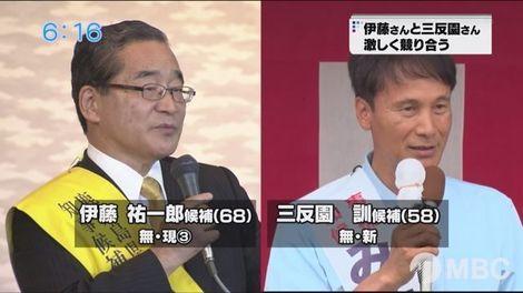 伊藤 VS 三反園.jpg