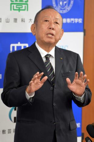 加計理事長 会見.PNG