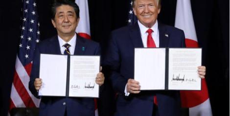 日米貿易交渉合意.PNG