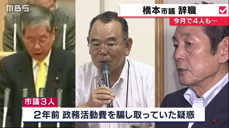 自民党神戸市議辞職.png