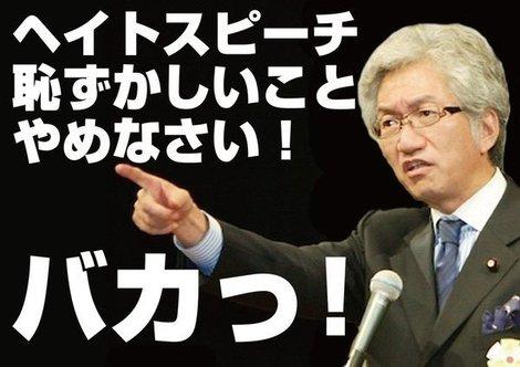 西田 バカ1.jpg