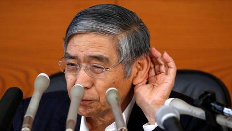 黒田日銀総裁 辞任.png