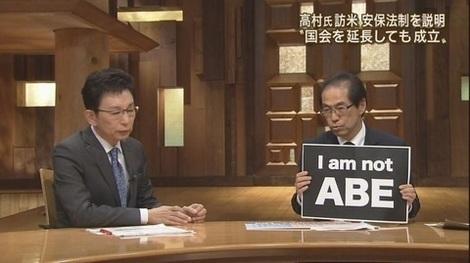 i am not abe.jpg